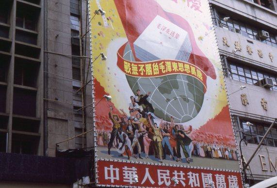 Hong Kong Island, 1969