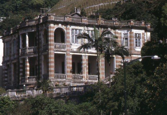 Old Hong Kong home, 1975