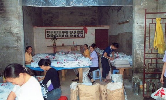 plastic-bag factory, Zhuhai, PRC, 2005