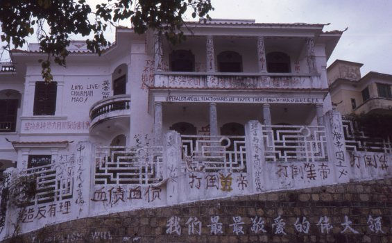 Red Guard writing on Gov's. house, 1967